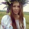 Даша, 22, г.Вольногорск