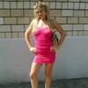 Катя, 31, г.Воскресенск