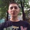 Ричард, 18, г.Москва
