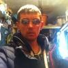 Андрей, 32, г.Червоноград