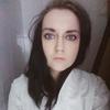 Мария, 22, г.Волжский (Волгоградская обл.)