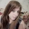 Ирина, 21, г.Павлово