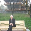 Руставел, 66, г.Берлин