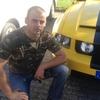 Богдан, 33, г.Zielona Góra