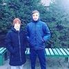 Sanya, 18, г.Вольногорск
