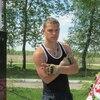 Andrei, 21, г.Собинка