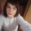 Валентина Калиничева, 20, г.Волноваха