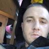 хуан, 25, г.Строитель