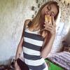 Веста, 19, г.Донской