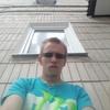 Максим, 22, г.Ахтырка
