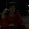 Валентина, 23, г.Усмань