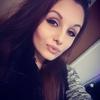 Yelena, 28, г.Петах Тиква
