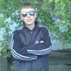Леонид, 26, г.Ерофей Павлович