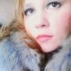 Настя, 23, г.Зея