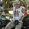 Андрій, 25, г.Погребище