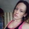 Жанна Ахматова, 24, г.Москва