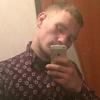 Сергей, 20, г.Бахмут