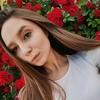 Арина, 23, г.Наро-Фоминск
