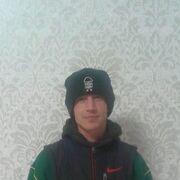 Aleksandr 33 Киев