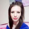 Katrin, 21, г.Лимасол