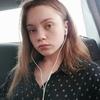 Карина, 20, г.Улан-Удэ