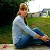 Елена, 28, г.Касимов