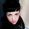 Елена, 34, г.Улан-Удэ