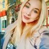 Алина, 19, г.Северодвинск