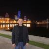 михаил, 34, г.Верхняя Пышма