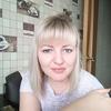 Ольга, 30, г.Белая Калитва