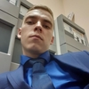 Андрей, 24, г.Екатеринбург