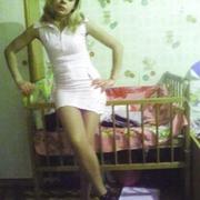 Анжела 32 Борзна