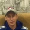 Николай, 32, г.Новодвинск