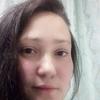 Оксана, 36, г.Мыски