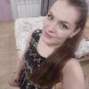 Алина, 26, г.Калуга