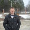 Максим, 33, г.Красновишерск