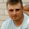 Илья, 25, г.Конотоп