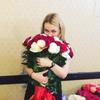 Mari, 26, г.Трускавец