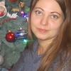 Ольга, 21, г.Краснодон