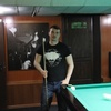 Алексей, 33, г.Котлас