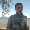 Николай, 32, г.Тегусигальпа