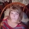 Алена, 27, г.Светлогорск