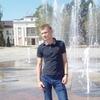Ден, 18, г.Абинск