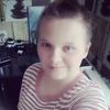 Анастасия, 29, г.Кара-Балта