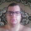 Липерт Данил, 20, г.Черкассы