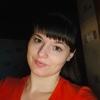 Елена, 32, г.Тучково