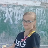 Tatyana Bereznyak, 19, г.Доха