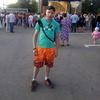 Дима, 31, г.Электрогорск