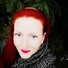 Анастасия, 34, г.Дзержинск