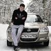Дмитрий, 30, г.Губкинский (Ямало-Ненецкий АО)
